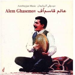 آلبوم موسیقی آذربایجان – عالم قاسماُف