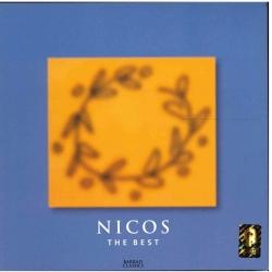 آلبوم موسیقی بهترین های نیکوس