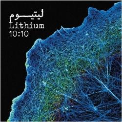 آلبوم موسیقی لیتیوم اثر گروه 10:10