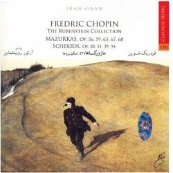 آلبوم موسیقی مازورکاها 2 – فردریک شوپن