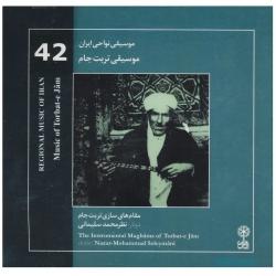 آلبوم موسیقی مقامهای سازی تربت جام – نظرمحمد سلیمانی