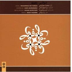 آلبوم موسیقی صوفی – محمد معتمدی