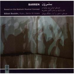 آلبوم موسیقی سترون – بابک بوبان