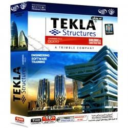 آموزش 20 Tekla Structures گروه نرم افزاری مهرگان و داتیس