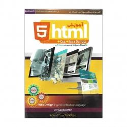 آموزش تصویری HTML 5 نشر پدیا