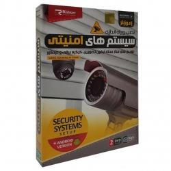 آموزش تصویری نصب و راه اندازی سیستم های امنیتی نشر ریشتر
