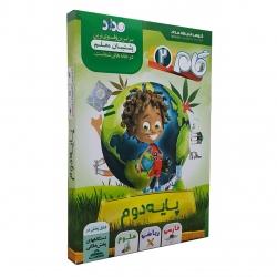 آموزش تصویری ریاضی فارسی علوم دوم دبستان نشر مداد