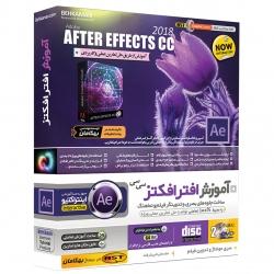 آموزشی After Effects CC 2018 نشر بهکامان