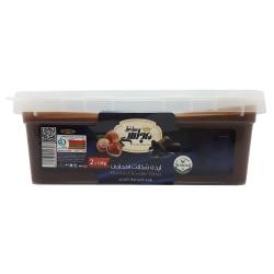 ارده شکلات فندقی مجلسی سرافراز- 2 کیلوگرم