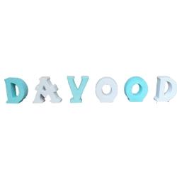 استند رومیزی کودک مدل اسم داوود
