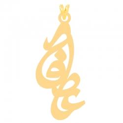 آویز گردنبند طلا 18 عیار زنانه کرابو طرح عاطفه مدل Kr30215
