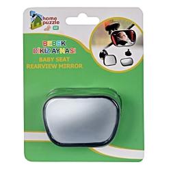آینه کنترل کودک هوم پازل مدل HPL-860952
