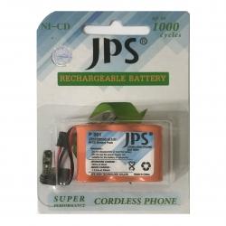 باتری تلفن بی سیم جی پی اسمدلP301