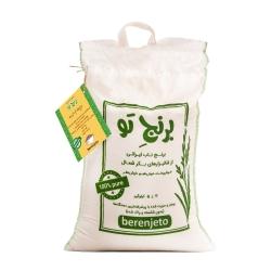 برنج دم سیاه ممتاز برنج تو – 5 کیلوگرم