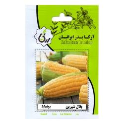 بذر بلال شیرین آرکا بذر ایرانیان کد ARK-156