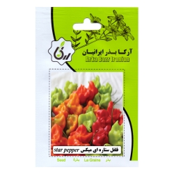 بذر فلفل ستاره ای میکس آرکا بذر ایرانیان کد 86-ARK
