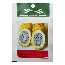 بذر میوه دراگون زرد وانیا سید مدل N132