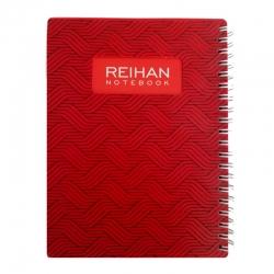 دفترچه یادداشت 100 برگ ریحان مدل Lux