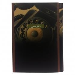 دفتر تلفن وزیری ارشک Ar00125