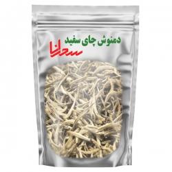 دمنوش چای سفید سحرانا – 25 گرم