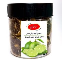 دمنوش لیمو ترش عمانی بوستان – 30 گرم