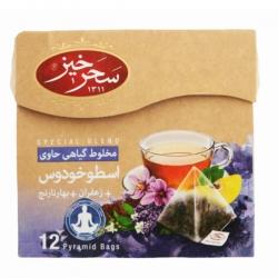 دمنوش مخلوط گیاهی زعفران و بهارنارنج و اسطوخودوس سحر خیز – بسته 12 عددی