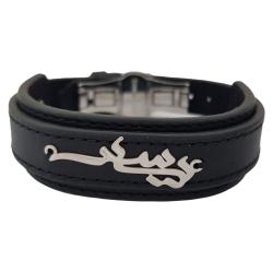 دستبند نقره مردانه ترمه 1 طرح یاسر کد mas 00643