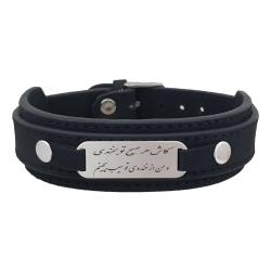 دستبند نقره مردانه ترمه ۱ مدل کاش هر صبح تو بخندی  کد Dcsf 6046