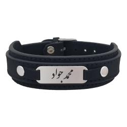 دستبند نقره مردانه ترمه ۱ مدل محمد جواد کد Dcsf0146
