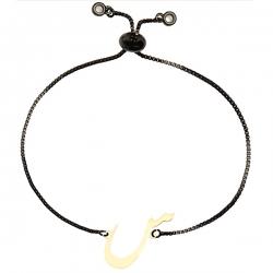 دستبند طلا 18 عیار دخترانه کرابو طرح حرف س مدل Krd1502