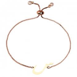 دستبند طلا 18 عیار دخترانه کرابو طرح س مدل Krd1519