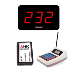 دستگاه فراخوان مشتری ای اچ کا مدل 1-AHK