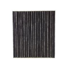 فیلتر کربن اکتیو کابین خودرو مدل 97133-2L000 مناسب برای هیوندای I30