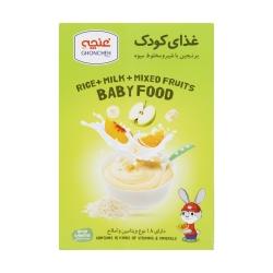 غذای کودک برنجین با شیر و مخلوط میوه غنچه – 250 گرم