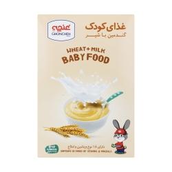غذای کودک گندمین با شیر غنچه – 250 گرم
