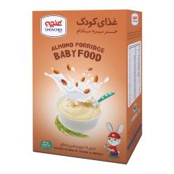 غذای کودک حریر بادام غنچه – 250 گرم