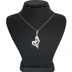 گردنبند نقره زنانه طرح اسم راضیه کد KL 98