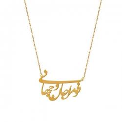 گردنبند طلا 18 عیار زنانه عدنان مدل تو مرا جان و جهانی GRR77