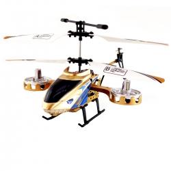 هلیکوپتر بازی کنترلی مدل 65058