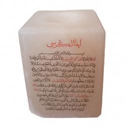 جاشمعی سنگ نمک طرح آیت الکرسی کد M01
