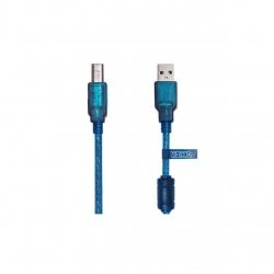 کابل پرینتر USB 2.0 مکا مدل MPC15 به طول 5 متر