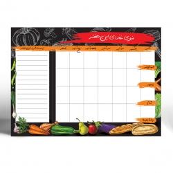 کاغذ یادداشت طرح منوی غذای این هفته بسته 50 عددی