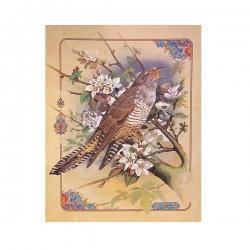 کارت پستال مدل A96 کد 931