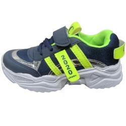 کفش راحتی پسرانه مدل MOM236
