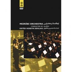 کنسرت ارکستر مضرابی اثر حسین دهلوی نشر ماهور