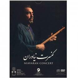 کنسرت نیاوران – مسعود و سینا شعاری