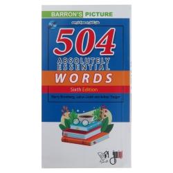 کتاب 504 واژه کاملا ضروریاثرماری برامبرگانتشاراتپرثوآ