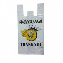 کیسه خرید طرح لبخند مدل P3 بسته 50 عددی