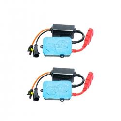 کیت لامپ زنون خودرو مدل H1l بسته دو عددی