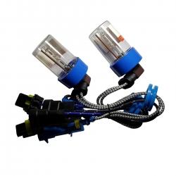 لامپ زنون اسرام مدل H8 بسته دو عددی